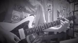 無音の警告 〜 KAKUMEI / Silent Siren【Guitar Cover】