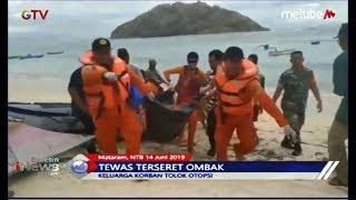 Bocah 13 Tahun Terseret Ombak Besar saat Bermain di Pantai Kertasari, Mataram - BIM 14/06