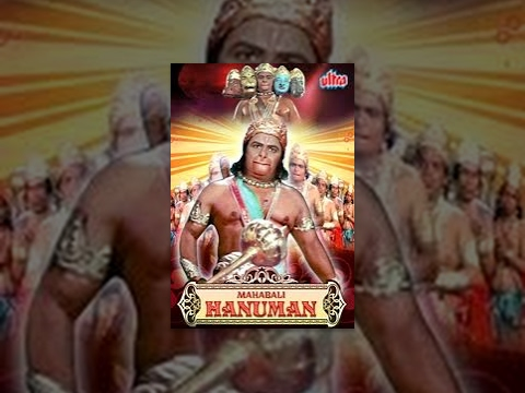 Mahabali Hanuman video