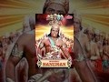 Mahabali Hanuman thumbnail