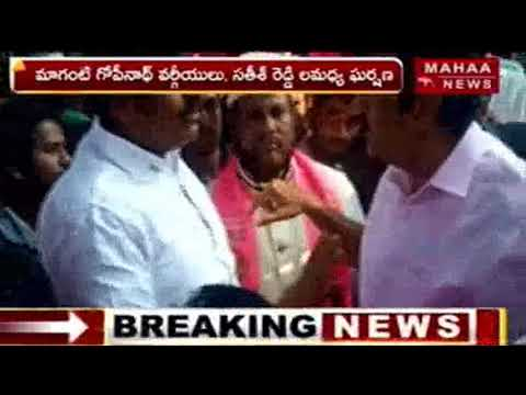 Factionism in KTR roadshow | Hyderabad | Mahaa News