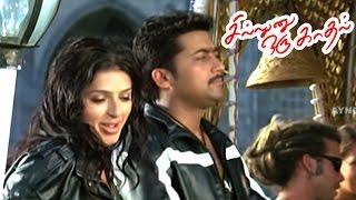 Sillunu Oru Kadhal | Tamil Full Movie Scenes | Suriya spends time with Bhumika | Suriya | Ar Rahman