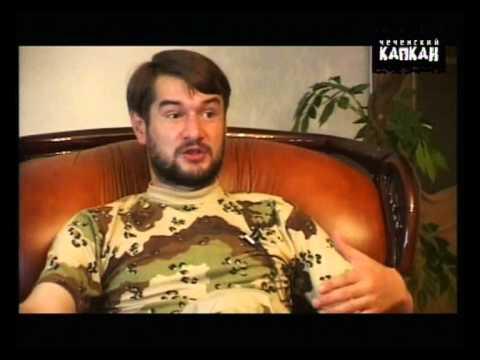 От Норд Оста до Беслана - Чеченский капкан 5 серия