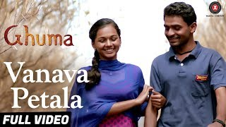 Vanava Petala Full | Ajay Gogavale | Ghuma | Pramod Kasbe & Teshwani Vetal