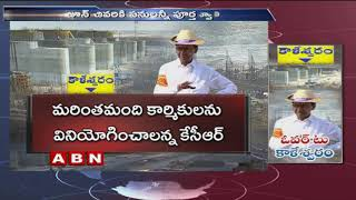 CM KCR Order Officials To Speed Up Kaleshwaram Project Works