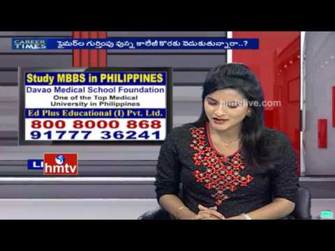 MBBS Study In Philippines   ED Plus Educational PVT.Ltd   Career Times   HMTV