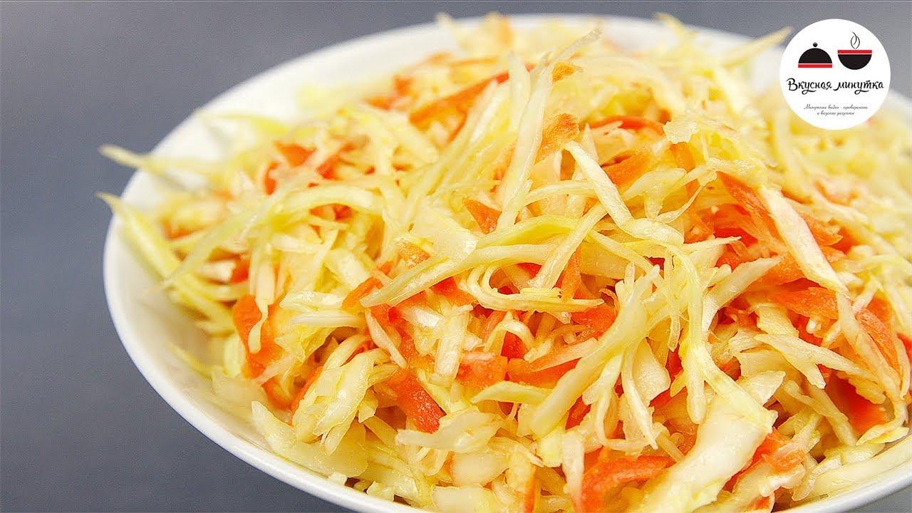 Как сделать капусту с морковью
