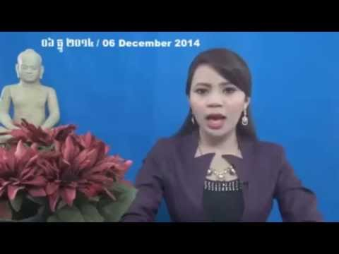 CNRP Daily News 6 December 2014 | Khmer hot news | khmer news | Today news | world news