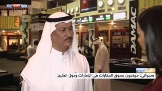 """داماك"" يدخل سوق دبي المالي"