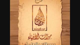 من الشرك لبس الحلقة و الخيط عبد الواحد بن هادي المدخلي