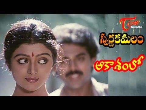 Swarna Kamalam Songs - Aakasamlo - Bhanupriya - Venkatesh video