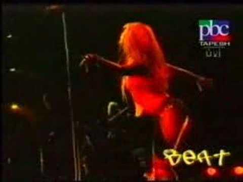 Shakira SEX PORN