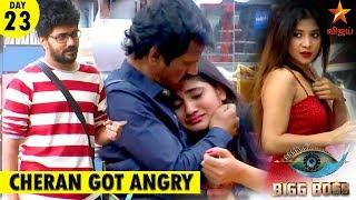 உதாசினப்படுத்திய Losliya, கோவப்பட்ட  Kavin | BiggBos 3 day 23 Epi - 16-7-19 | Cheran Got Angry | TOC