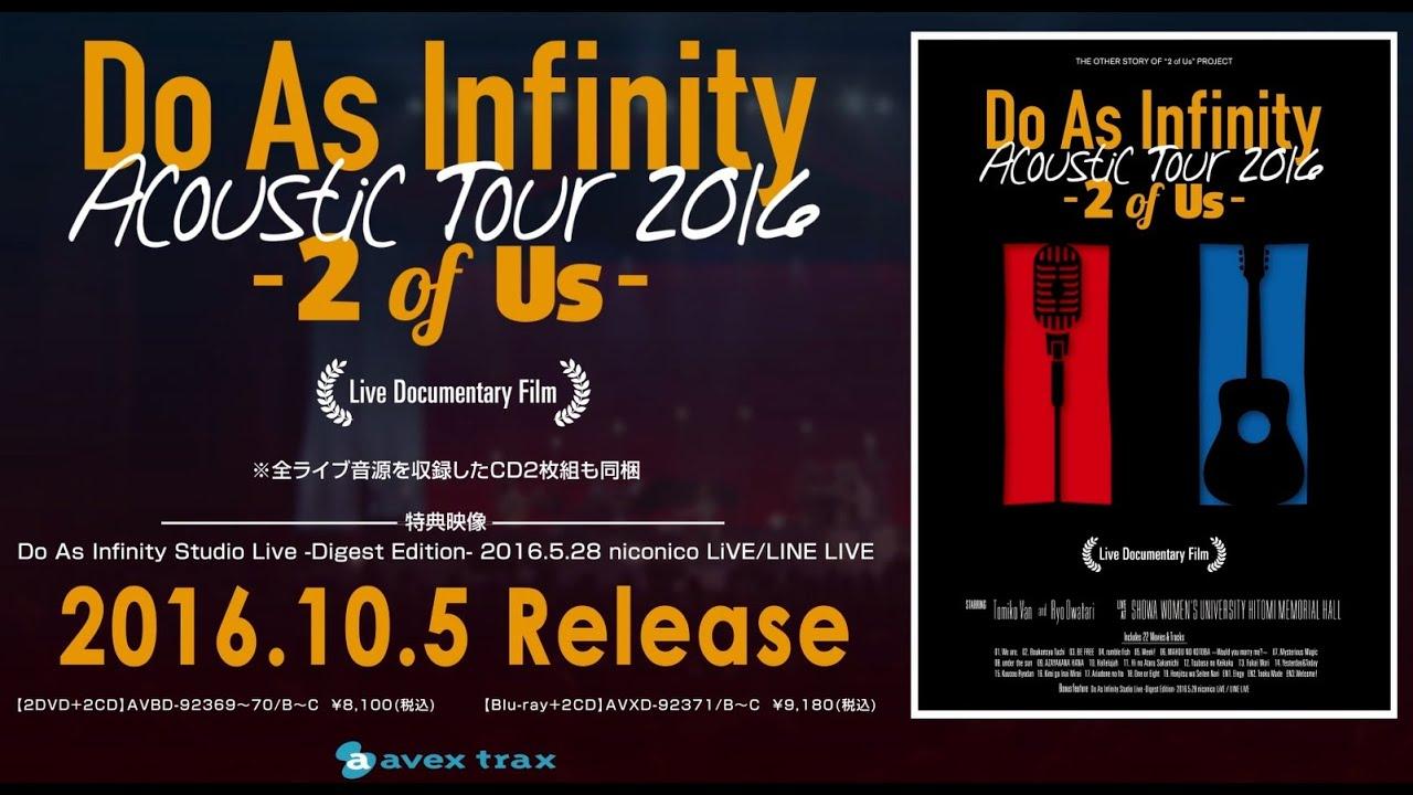 Do As Infinityの画像 p1_10