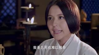 秀麗伝 美しき賢后と帝の紡ぐ愛 第47話