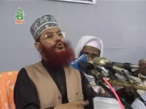 tafsir mahfil bogra 0210 Allama Delowar hossain saidee first day part 7.wmv