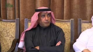 Download المهندس محمد بن عبدالرحمن العقيل  | الجزء ١ | #ديوانية_الدغيلبي 3Gp Mp4