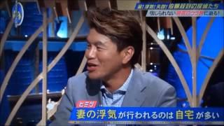 CX「ダウンタウンなう」代表樋口出演