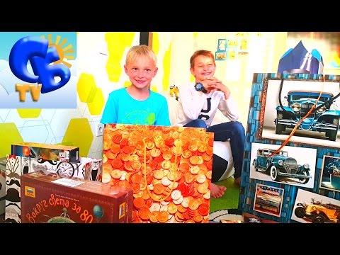 Подарки Старшего Брата с дня рождения Starstiy Brat shows gifts from birthday