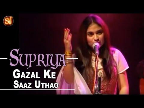 Ghazal  Ke Saaz Uthao video