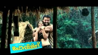 Masters - Poppins Malayalam Movie Trailer