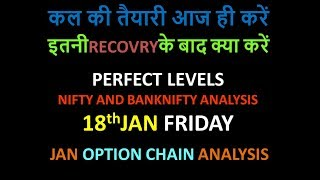 Bank Nifty & Nifty tomorrow 18th Jan 2019 daily chart Analysis SIMPLE ANALYSIS POWERFUL RESULTS