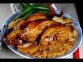 Claypot Chicken Chinese Sausage Rice Bowl