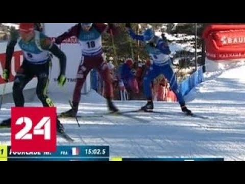 Этап Кубка Мира в Тюмени открывается мужским спринтом - Россия 24