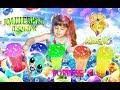 ВОЛШЕБНЫЕ МыЛьНые ПУЗЫРИ  Magic Bubbles Show:)))
