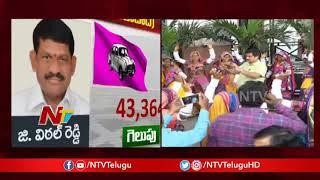 Brief Analysis on Senior Leaders Defeat in Telangana Elections 2018 Results | NTV