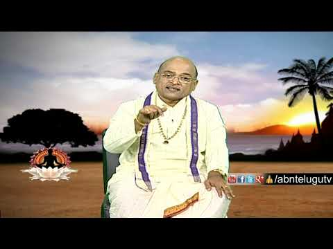 Garikapati Narasimha Rao About Relation between Wife and Husband | Nava Jeevana Vedam | ABN Telugu