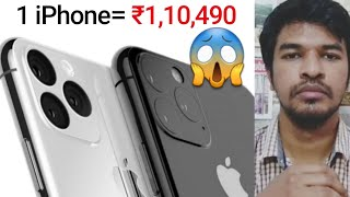 Why iPhone 11 is so Costly? | Tamil