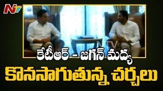 KTR and YS Jagan to Address Media after Federal Front Meeting - NTV - netivaarthalu.com