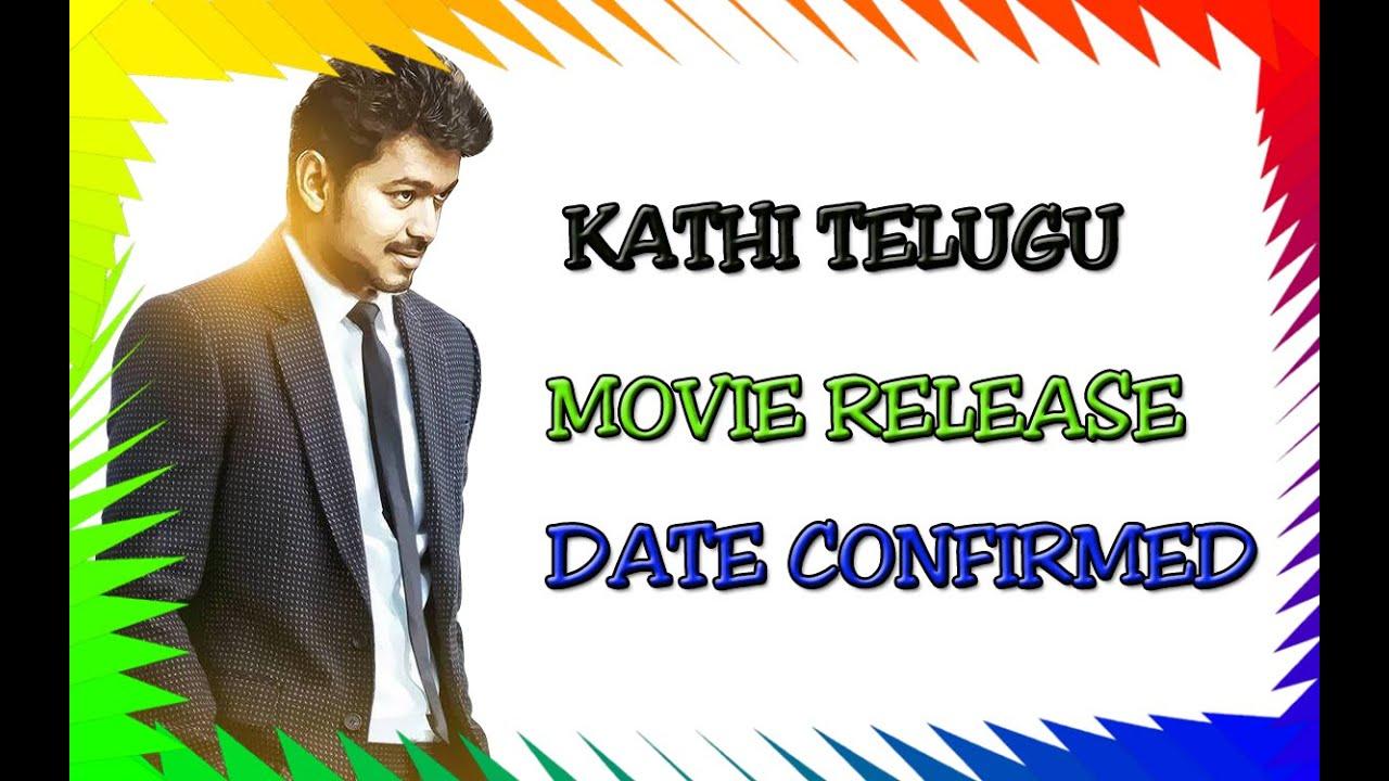 Kathi full movie in telugu / Unilorin second list release date