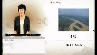 [Sơ Cấp 2] Tiếng Hàn - Bài 11: Nơi có nhiều người nước ngoài đến