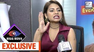 Megha Dhade SLAMS Deepak And Rohit   Bigg Boss 12   Exclusive Interview