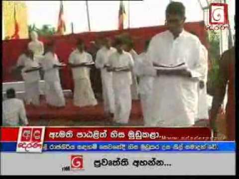 09/05/2011 - Minister Ranawaka's sacrifice