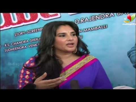 Aryan Film Launch Press Meet | Shivaraj Kumar, Ramya | Latest Kannada Movie Launch