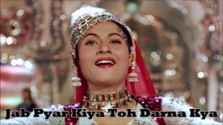 Jab Pyar Kiya Toh Darna Kya | Original | Lata Mangeshkar | MadhuBala | #OldisGold