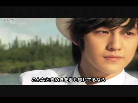 SHINee-「花より男子」OST・Stand by me【日本語字幕・...