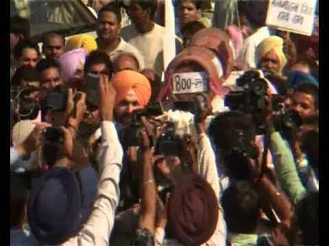 bjp protest in amritsar on bharat bandh call against fdi and price hike