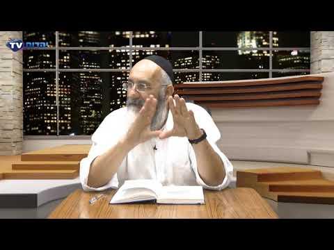 אמונה בבית המשיח חלק ב - דור הגאולה ! מי אמר???