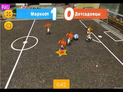 Барбоскины Игры из Игротеки видео Футбол 1