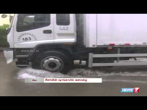 Heavy rain in Shanghai | World | News7 Tamil