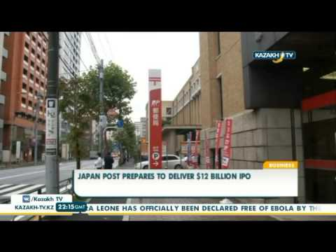 Japan post prepares to deliver $12 billion IPO - Kazakh TV