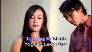 Meej Vaj & Nkauj See Lis - 08 Txhob khuam lub neej
