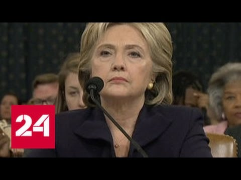 Секс-скандал с мужем помощницы ударил по Хиллари Клинтон