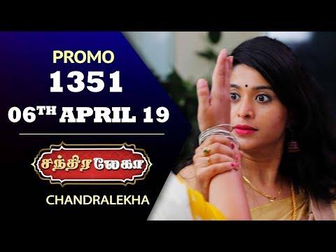 Chandralekha Promo 06-04-2019 Sun Tv Serial Online