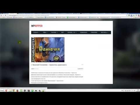 """Subscribe & Download v3.21 - Плагин """"Подписаться и скачать"""""""