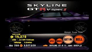 Gran Turismo 3 Playthrough part 38.5-MAX SPEED TEST! SKYLINE GT-R V-SPEC II R34!